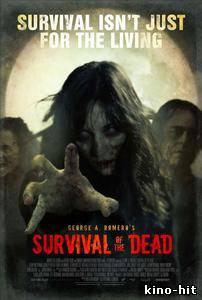 Выживание мертвецов 2009 hdrip