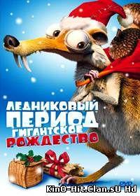 Российские и зарубежные хитовые фильмы онлайн